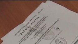 2012-02-16 粵語新聞: 科索沃的塞族人投票反對當局統治