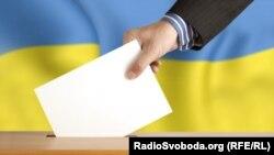 Ukraine - elections
