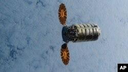 El presupuesto que Rusia destina a la Estación Espacial Internacional sería reducido en un 10%.
