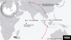 马航MH370班机可能的最后已知位置