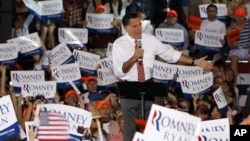 Republican presidential candidate former Massachusetts Gov. Mitt Romney speaks at a rally in Fishersville, Virginia, October 4, 2012.
