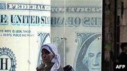 МВФ о событиях в арабских странах и их экономических последствиях