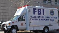 تحقیق اف بی آی در باره یک بسته انفجاری