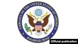 Logoya balyozxaneya Amerîka li Bexda