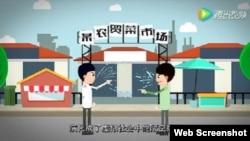 """中共共青团官微以""""干了这杯老干妈,来生还做自干五!""""为题发布动画视频赞扬自干五。(2016年4月12日)"""
