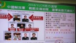 台国防部长:随时掌握来自于中国的假消息