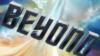 คุยหนัง 'Star Trek: Beyond' ตอนที่สามในการผจญภัยของกัปตันเคิร์กและสป็อคชุดหนุ่ม