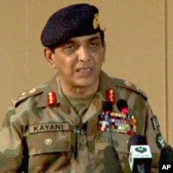 جنرل اشفاق پرویز کیانی