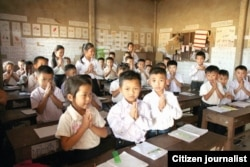 Lao child students in one of the school class room at rural area of Laos