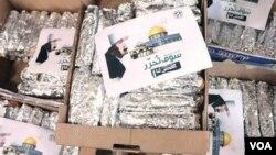 خوراکیهای بسته بندی شده که گفته می شود توسط حکومت ایران تامین شده است. عکس از ییسرائل هیوم