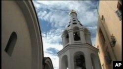 古巴的一座教堂 (VOA 资料)