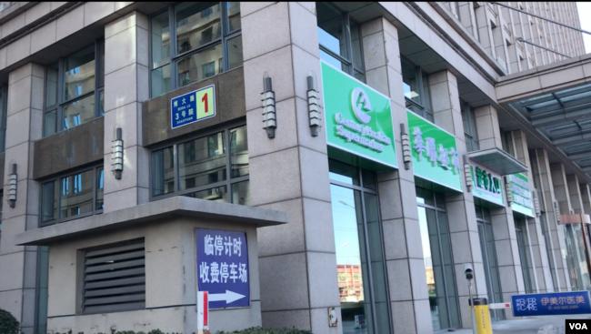 李成赫在北京登記的公司地址只是一幢民宅。 (美國之音葉兵拍攝)