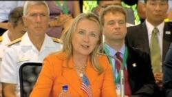 希拉里克林頓:南太平洋足以容納美國中國