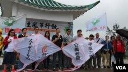 香港支联会副主席蔡耀昌(中间讲话者)及其成员5月5日冒雨举行六四风筝放飞行动 (美国之音记者申华拍摄)