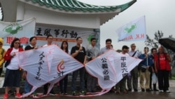 香港民主派敦促美国对华贸易谈判涉及人权