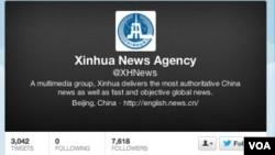 A screenshot of Xinhua's Twitter account in English.