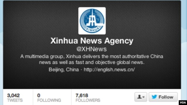 A screenshot of Xinhua's Twitter account in English.