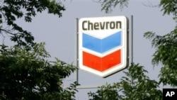 Chevron menolak tuduhan proyek pemulihan kondisi tanah yang terkena limbah sebagai fiktif. (Foto: Dok)