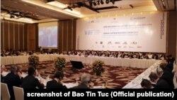 越南2018年工商论坛在河内举行