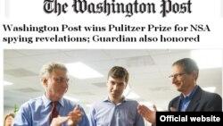 美国《华盛顿邮报》和英国《卫报》因揭露美国国家安全局监听活动而获得今年的普利策公共服务奖