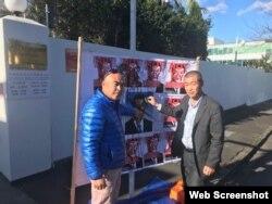 新西兰网友在中国使馆前泼墨习像(推特图片)