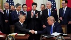 焦点对话:美中贸易协议承诺多,中国留了一手?