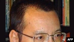 Вашингтон призывает Пекин освободить Лю Сяобо