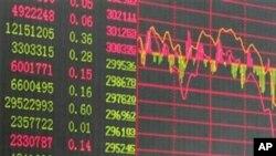 全球億萬富豪新排名反映中國經濟增長