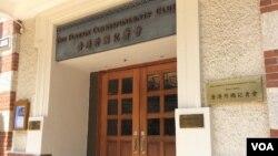 香港外国记者会 (美国之音记者申华 拍摄)