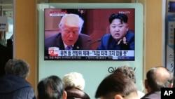 Une vidéo qui montre le président américain Donald Trump et le leader nord-coréen Kim Jong Un à Séoul, le 21 novembre 2017.