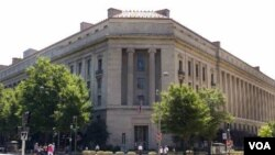 Здание Министерства юстиции США в Вашингтоне