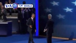 VOA國際60秒(粵語): 2012年9月6日