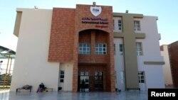 The International School Benghazi (ISB) is pictured in Benghazi, Dec. 5, 2013.