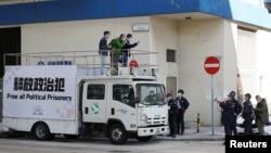 2021年元旦香港民间人权阵线未能按过去多年的传统发起元旦大游行,今年以一辆货车巡游,展示市民联署的巨型标语,要求当局释放所有因反送中等社会运动被捕入狱的政治犯(路透社照片)