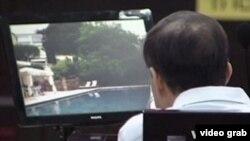 中國法庭審理一名貪腐官員的視頻