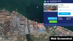 선박의 위치를 보여주는 '마린트래픽(MarineTraffic)'에 따르면 북한산 석탄을 한국에 유입한 것으로 알려진 선박 중 '샤이닝 리치' 호가 4일 오전 현재 한국 평택 항에 머물고 있는 것으로 나타났다.