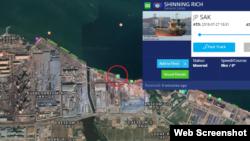 북한산 석탄을 한국에 유입한 것으로 알려진 선박 중 '샤이닝 리치' 호가 4일 오전 한국 평택 항에 머물고 있는 모습. 자료='마린트래픽(MarineTraffic)'