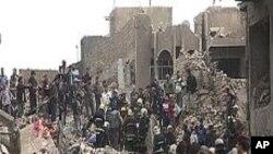 عراق: بغداد میں متعدد بم دھماکے،15 افراد زخمی