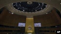 اقوام متحدہ کی جنرل اسمبلی