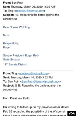 """美国威斯康辛州参院议长罗杰·罗斯回复邮件,称对方""""脑残""""。"""
