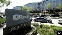 Oficinas centrales de YouTube en San Bruno, California.