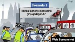 FVormual 1(karikatura Gündüz Ağayevindir)