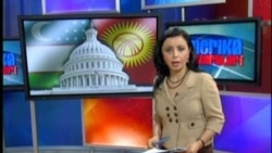 Amerika Manzaralari, 21-may/Exploring America, May 21, 2012
