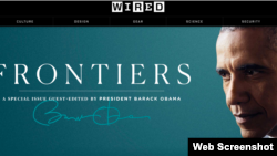 Portada de la revista Wired editada por el presidente Barack Obama.