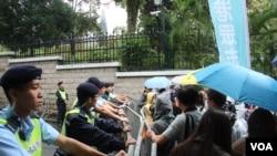 香港政党初三游行抗议司法覆核民选议员