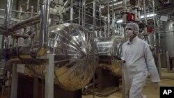 Máy ly tâm hạt nhân của Iran.