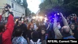 Акция «Нет вечному Путину» в центре Москвы, 15 июля 2020 года