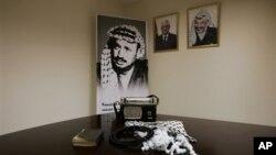 Личные вещи Ясира Арафата