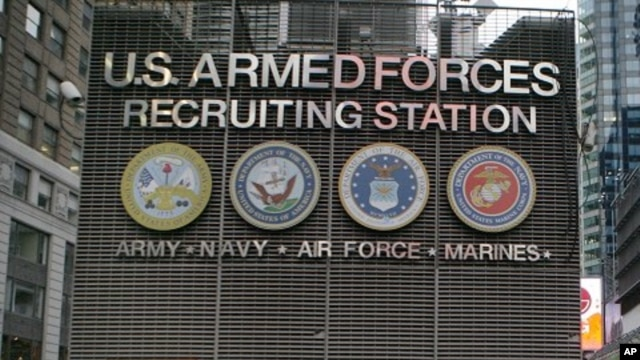 A  U.S. Armed Forces Career Center sign is New York