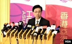 香港保安局局長李家超宣佈,決定禁止主張港獨的香港民族黨繼續運作。(美國之音湯惠芸攝)